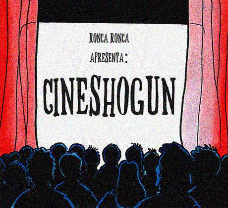 cineshogun