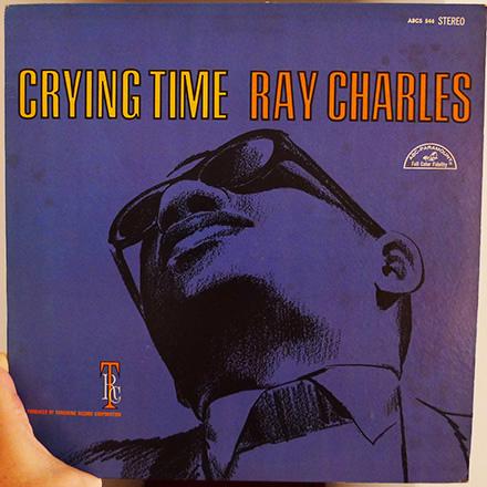 ray.crying