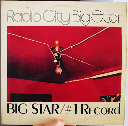 big.star2