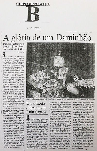 jb-daminhao